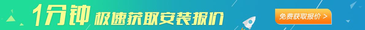 武汉热泵空调