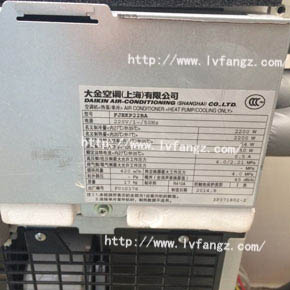 武汉绿地国际金融城大金中央空调系统工程施工
